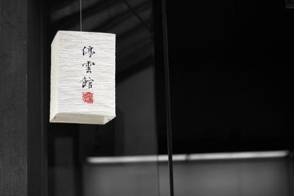 język chiński