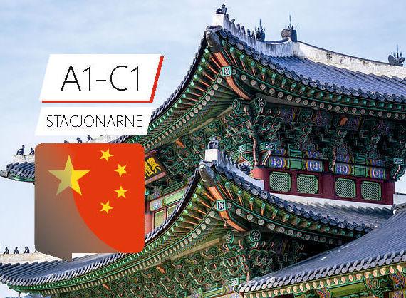 kurs języka chińskiego stacjonarny