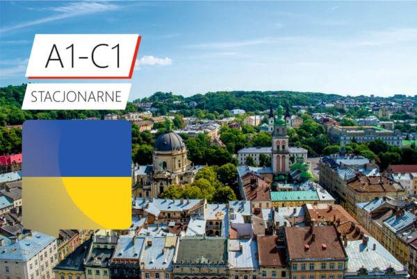 nauka ukraińskiego stac
